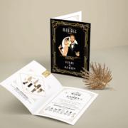 Faire-part de mariage original romantique et rétro d'après l'affiche de Gatsby le Magnifique noir et or chic des années folles – tenue Charleston années 20