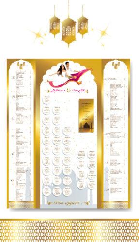 Mariage oriental 1001 nuits - plan de table original - placement sur tapis volant comme Aladdin et Shéhérazade. Portraits dessin caricature - blanc or et violet Bollywood chic vintage et romantique.